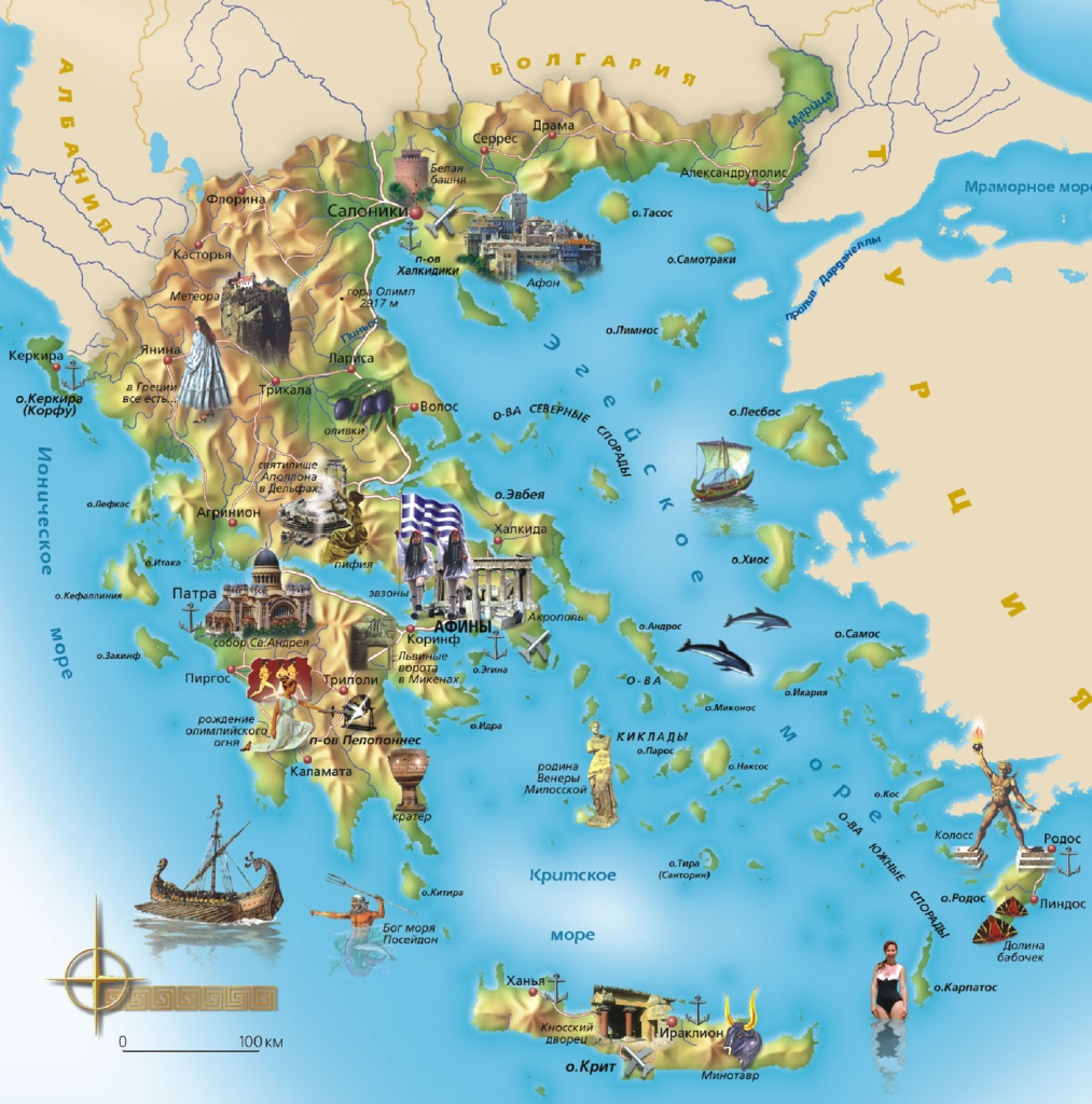 Greece_map1.jpg