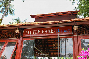 LITTLE PARIS MUINE