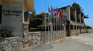 Eva Mare Hotel & Apartments